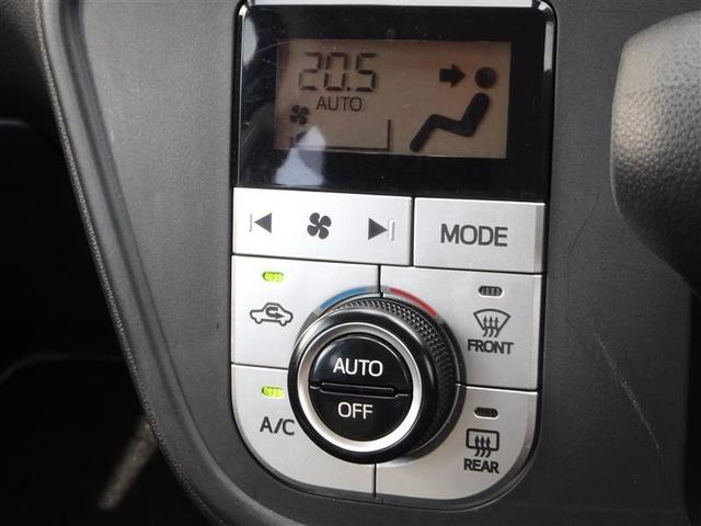 モーダ S 衝突軽減ブレーキ メモリーナビ バックカメラ(19枚目)