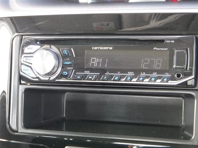 CDオーディオ付きなのでドライブ中も楽しく運転できます