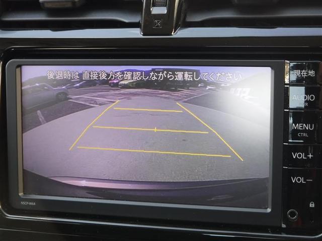 X メモリーナビ バックカメラ ETC(13枚目)