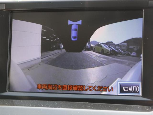 G ナビ ETC Bカメラ Fモニター(13枚目)