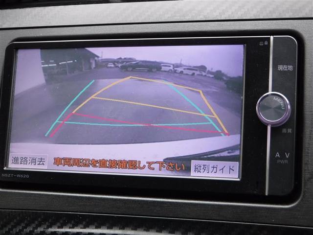 Sツーリングセレクション・G's ナビ ETC Bカメラ(14枚目)