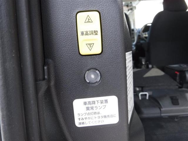 1.5Gウェルキャブ 車いす仕様車 タイプI(13枚目)