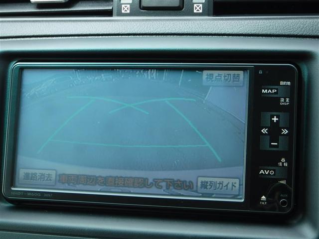 250G リラックスセレクション ワンセグ Bカメラ(12枚目)