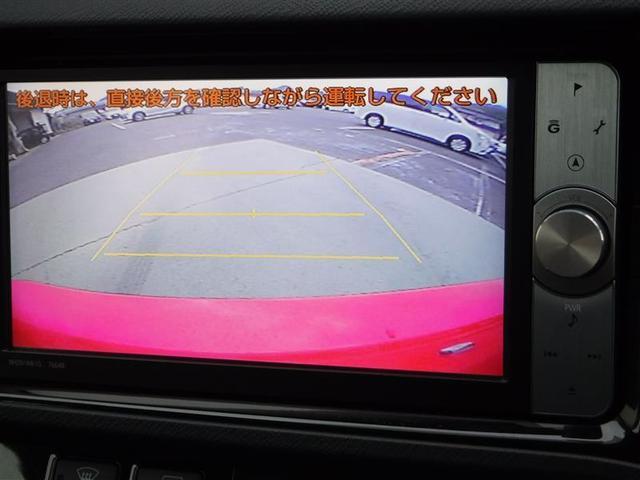 駐車が苦手な方も、ナビ画面で後ろが確認できるので安心して駐車できますね☆