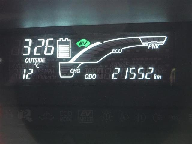 撮影時の走行距離は約2.2万kmです。安心のT-Valueハイブリット保証付きです。