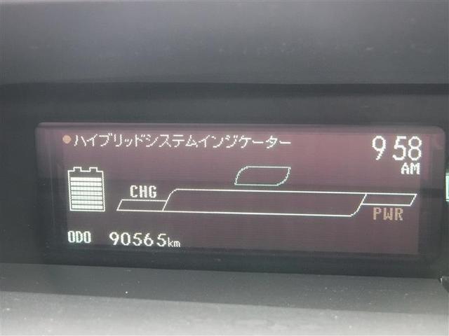 S ワンセグメモリーナビ バックカメラ(18枚目)