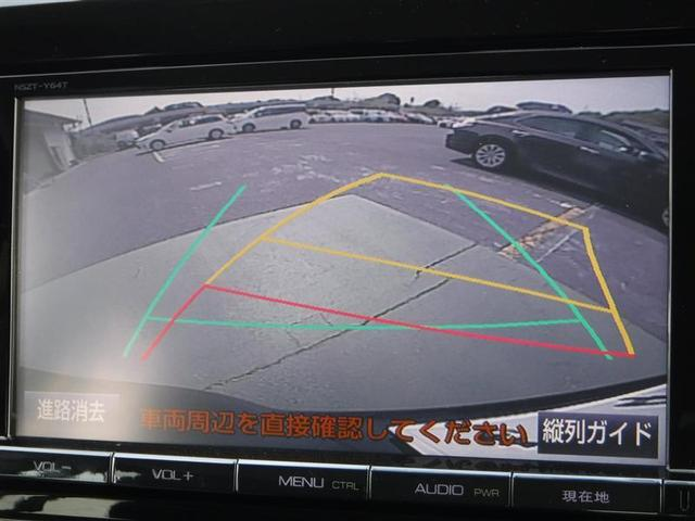 バックカメラ付なので駐車もラクラクですね★