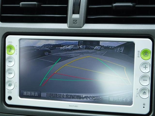 X 4WD メモリーナビ ワンセグ バックカメラ キーレス(12枚目)