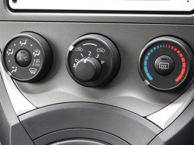 X 4WD メモリーナビ ワンセグ バックカメラ キーレス(19枚目)