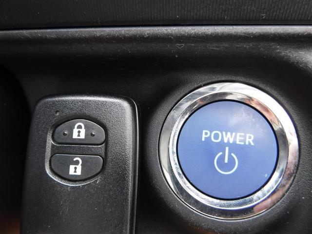 スマートキーを携帯し、ドアハンドルのセンサーにタッチするだけで施錠、ドアハンドルを握るだけで、解錠できます。プッシュスタートエンジンです♪ブレーキを踏みながらボタンを押すだけ。