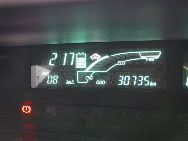撮影時の走行距離は約3.1万kmです。安心のT-Valueハイブリット保証付きです。