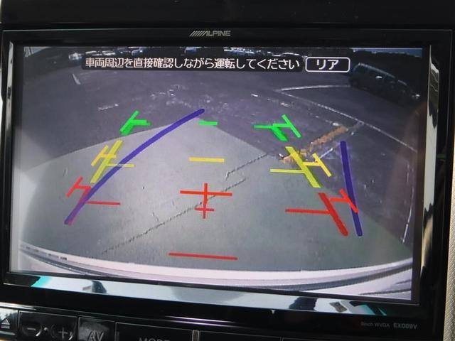 240S タイプゴールド メモリーナビ バックモニター(13枚目)