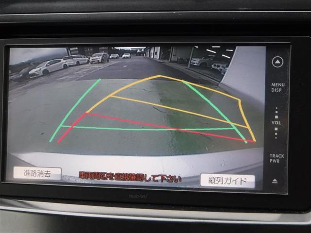 バックモニター搭載で車庫入れ安心です★セレクトレバーをRに入れると自動的にカメラ画像に切り替わります!鮮明なカラーで見やすいです!お子さん、ペットがいるご家庭にもおすすめです。