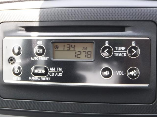 X SAIII LEDヘッドライト 届出済未使用車(10枚目)