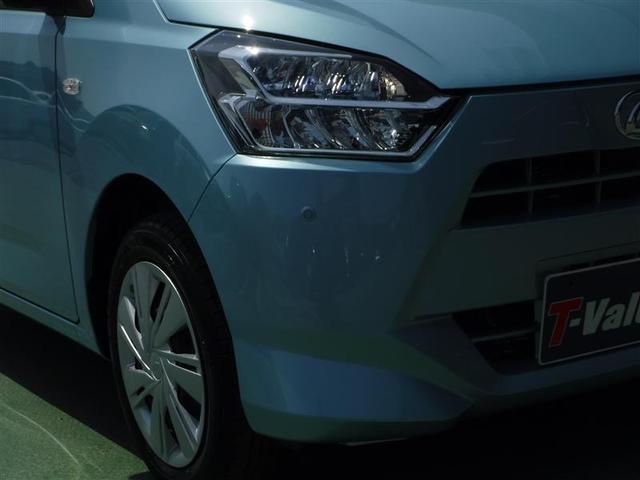 X SAIII LEDヘッドライト 届出済未使用車(11枚目)