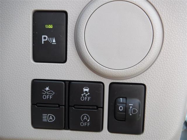 X SAIII LEDヘッドライト 届出済未使用車(13枚目)