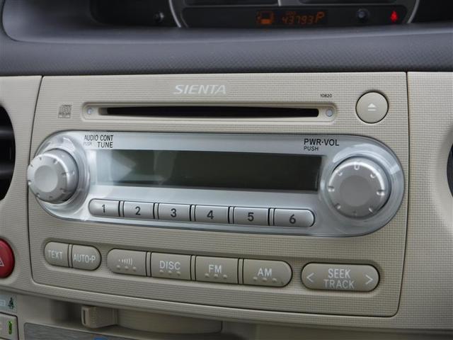 あなたのドライブを音楽で楽しませてくれそう★