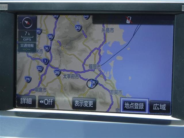 G メモリーナビ バックカメラ ETC(11枚目)