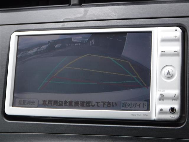S フルセグ メモリーナビ ETC Bカメラ スマートキー(14枚目)