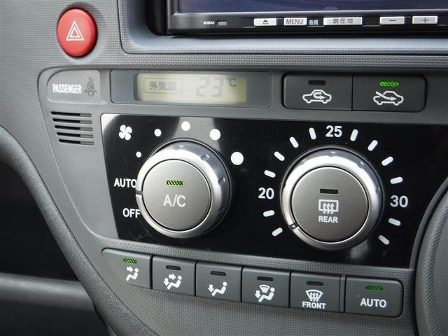 快適なオートエアコンです♪風量調節もお任せ!