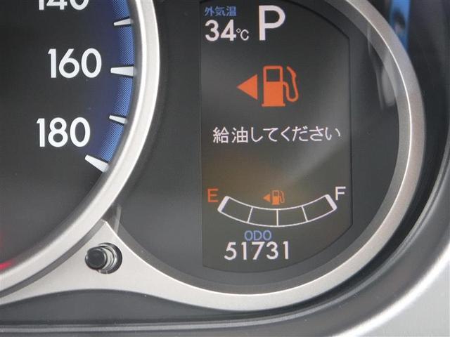 「マツダ」「デミオ」「コンパクトカー」「福岡県」の中古車18