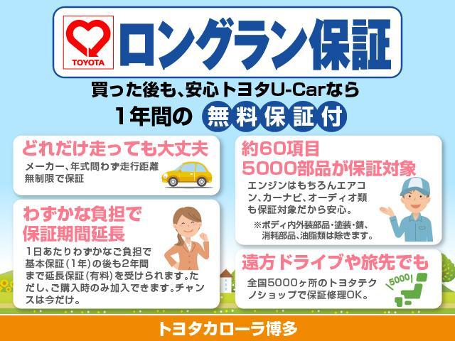 カスタム XスマートセレクションSA(3枚目)