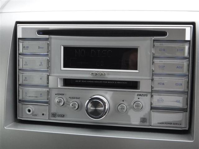 「マツダ」「AZワゴン」「コンパクトカー」「福岡県」の中古車12