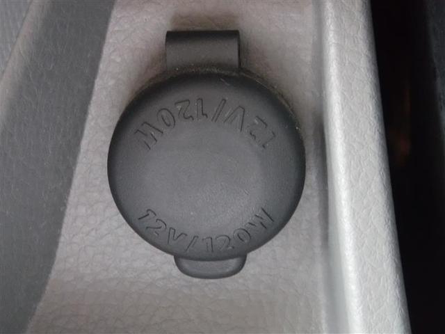 「マツダ」「AZワゴン」「コンパクトカー」「福岡県」の中古車15