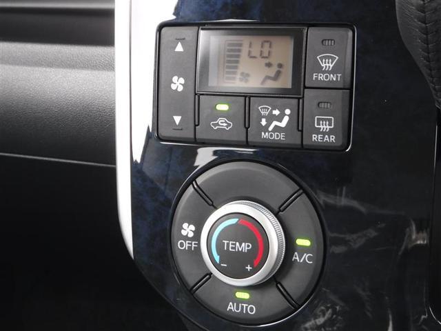 オートエアコンを標準装備。温度調整のためガチャガチャいじる必要はありません。自動で設定温度になり快適空間を保ってくれます。