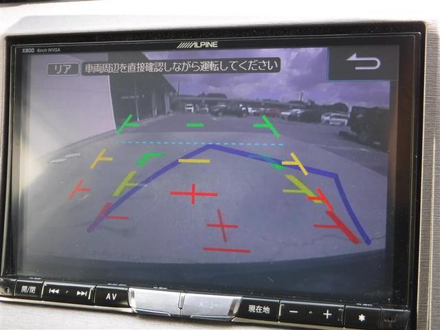 S 9インチナビ ETC Bカメラ(14枚目)