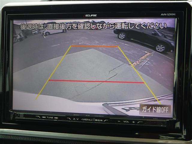 「トヨタ」「ノア」「ミニバン・ワンボックス」「福岡県」の中古車13