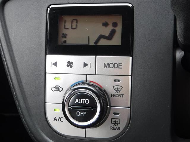 ★もちろん、オートエアコン付です!!これからの季節も必要になるアイテム、ご覧の通りに、操作しやすい設計が自慢です★