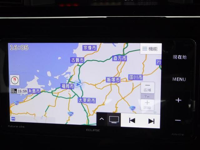 カスタムG-T 衝突軽減ブレーキ メモリーナビ バックカメラ(11枚目)