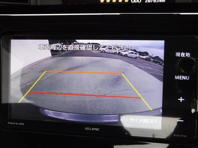 カスタムG-T 衝突軽減ブレーキ メモリーナビ バックカメラ(12枚目)