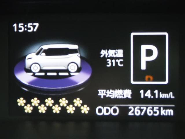 カスタムG-T 衝突軽減ブレーキ メモリーナビ バックカメラ(18枚目)
