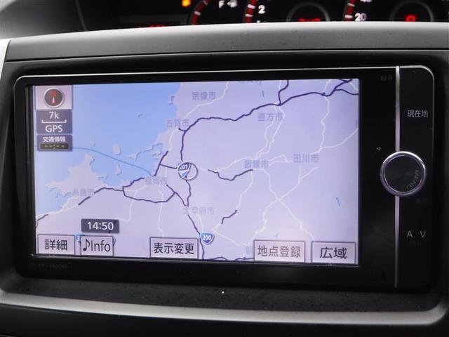 トヨタ純正オプションタイプの7インチナビゲーションを装着済みです♪目的地案内は勿論、CD、ラジオ、フルセグTVやDVDまで視聴可能です♪