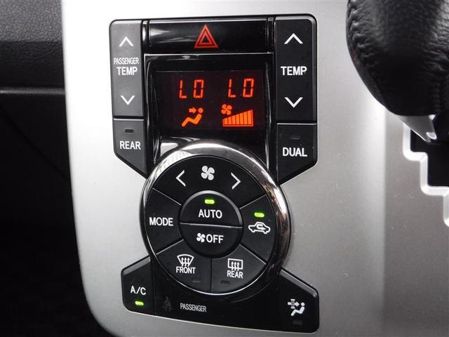 オートエアコンです♪デュアル機能付きですので、運転席の方と助手席の方がそれぞれ異なる温度調整ができます♪