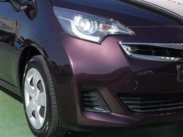 ディスチャージヘッドライトは、ハロゲンの約60%の消費電力で約3倍の明るさを発揮します。夜間走行に安心をもたらす、上質な白色光です。