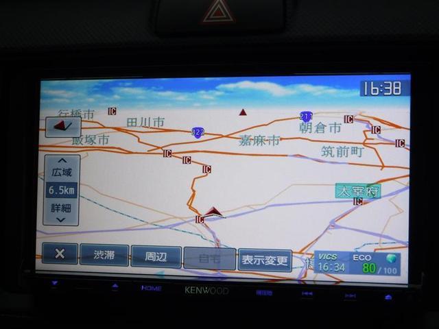 機能的で便利なSDナビが目的地までしっかり道案内してくれるから安心♪カーライフをしっかりサポートしてくれます!