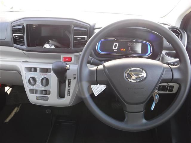 X SAIII 衝突軽減ブレーキ 届出済未使用車 保証継承(4枚目)