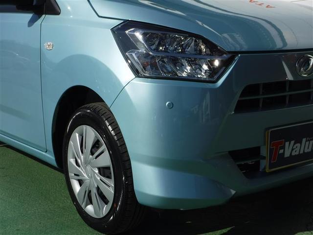 X SAIII 衝突軽減ブレーキ 届出済未使用車 保証継承(11枚目)