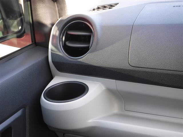 X SAIII 衝突軽減ブレーキ 届出済未使用車 保証継承(15枚目)