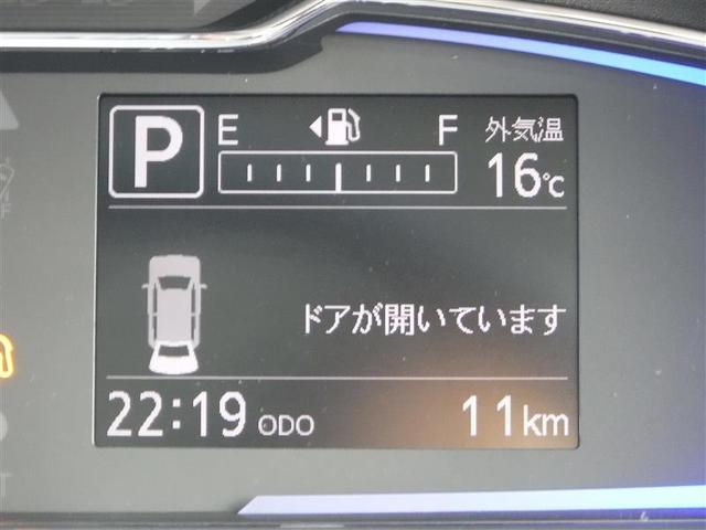 X SAIII 衝突軽減ブレーキ 届出済未使用車 保証継承(16枚目)