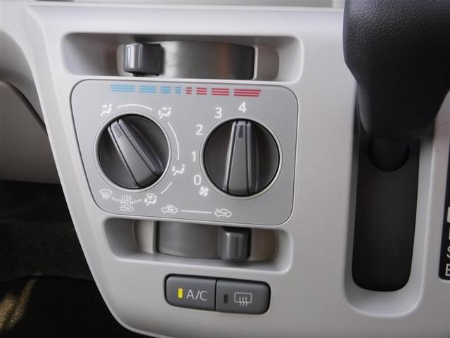 X SAIII 衝突軽減ブレーキ 届出済未使用車 保証継承(17枚目)