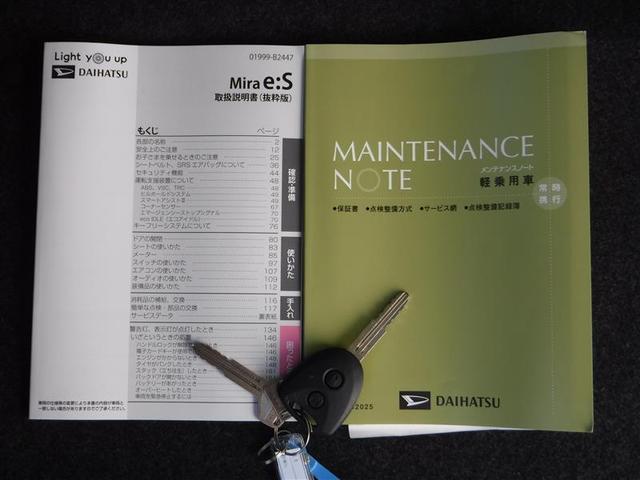 X SAIII 衝突軽減ブレーキ 届出済未使用車 保証継承(20枚目)