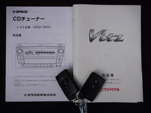 「トヨタ」「ヴィッツ」「コンパクトカー」「福岡県」の中古車21