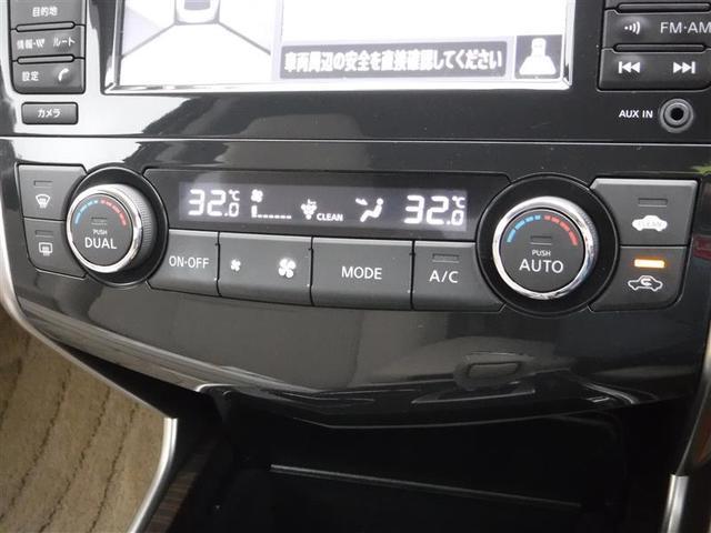 エアコンはオートエアコンを装着しております♪