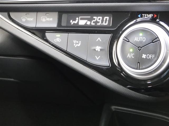 X-アーバン ソリッド 衝突軽減ブレーキ メモリーナビ(19枚目)