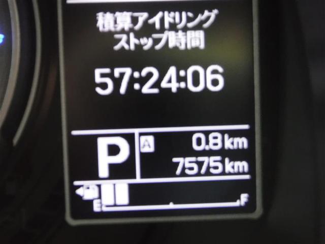 ハイブリッドMZ 衝突軽減ブレーキ メモリーナビ ETC(18枚目)