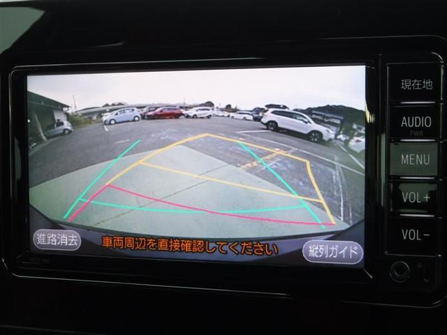 G Z 衝突軽減ブレーキ メモリーナビ シートヒーター(13枚目)